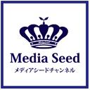 メディアシードチャンネル