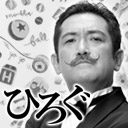 後藤ひろひと OFFICIAL CHANNEL