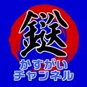 人気の「声優 ラジオ」動画 26,931本 -BBstation