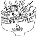 東京ラーメンショー2011in WEB
