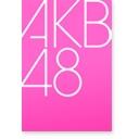 Video search by keyword AKB48 - AKB48チャンネル