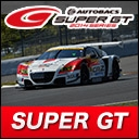 SUPER GT produced by J SPORTS