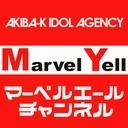 森永まみ -マーベルエールチャンネル