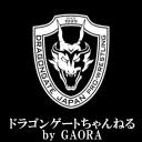 ドラゴンゲートちゃんねる by GAORA