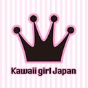 裏Kawaii girl Japan