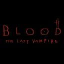人気の「服」動画 88,448本 -BLOOD THE LAST VAMPIRE