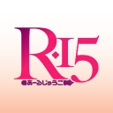 Video search by keyword R-15 - R-15