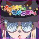 人気の「川澄綾子」動画 1,744本 -オオカミさんと七人の仲間たち