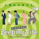 人気の「ヤッターマン」動画 635本 -Peeping Life