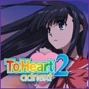 ToHeart2 adnext