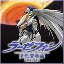 人気の「メカ」動画 276本 -ラーゼフォン 多元変奏曲