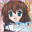 D.C.-ダ・カーポ-