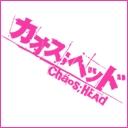 人気の「宮崎羽衣」動画 588本 -CHAOS;HEAD