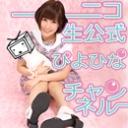 人気の「アキバ」動画 705本 -ぴよひなチャンネル