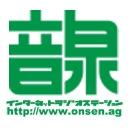 <音泉>チャンネル