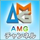 アミューズメントメディア総合学院チャンネル