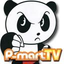 P-martTVチャンネル