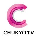中京テレビチャンネル