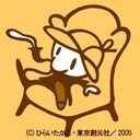 TOKYO SOGENSHA.ch 東京創元社公式チャンネル