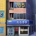 """ニコニコアイマスch""""たるき亭"""""""