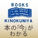 人気の「イベント」動画 2,651本 -紀伊國屋書店チャンネル
