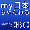 Video search by keyword 民主党 - my日本ちゃんねる