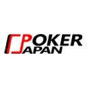 ポーカージャパン