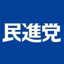 キーワードで動画検索 枝野幸男 - 民進党チャンネル
