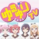 ゆるゆりTV