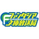 富士見書房ファンタジア文庫・ドラゴンブックチャンネル
