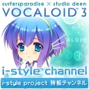 人気の「VOCALOID3」動画 7,612本 -i-style project チャンネル