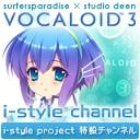 i-style project チャンネル