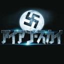 人気の「ドイツ」動画 5,236本 -映画『アイアン・スカイ』公式チャンネル