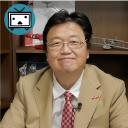 岡田斗司夫ブロマガチャンネル