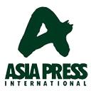 人気の「北朝鮮」動画 7,027本 -アジアプレスちゃんねる