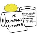 キーワードで動画検索 邦楽 - PS COMPANYちゃんねる