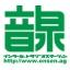ニコニコチャンネル <音泉>チャンネル