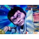 Video search by keyword 北斗の拳 - ビッグダディの腹から声だせぇ~コミュニティ