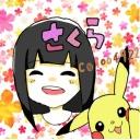 さくらじお!(`・ω・´)
