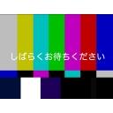 放送をしない放送局in北海道