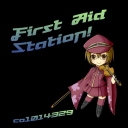 """マキロン姫の """" First Aid Station! """""""