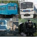 人気の「東武鉄道」動画 1,765本 -秩父鉄道