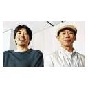人気の「とんねるず」動画 724本 -とんねるず&野猿&矢島美容室