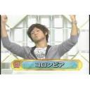 Video search by keyword コロンビア - ajekoがゲームとか雑談とかコ ロ ン ビ ア