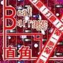 人気の「弾幕STG」動画 415本 -Beat Barrage ~叩いて避けるきゅーじゅーど~