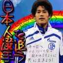 Video search by keyword アメリカ - 日本人選手を追う from Sport