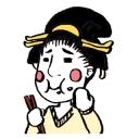 人気の「浮世絵」動画 163本 -えどチャン