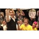 Theかれー王とフジタのゲームがいっぱい!!【ネット放送版】