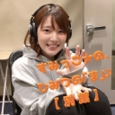 人気の「花澤香菜」動画 5,687本 -すみっこ★の、 ひみつの「ま」♪ 【 別 館 】