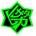GUMI -ヒサタカのコミュ ゲームとか雑談弾き語り